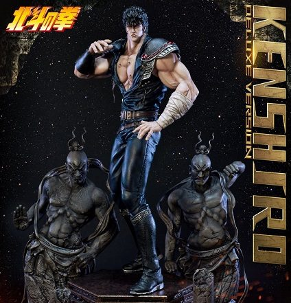 Fist of the North Star 1/4 Kenshiro Deluxe Version - Prime 1 Studio