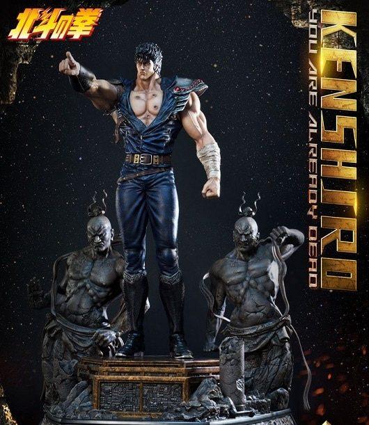 Fist of the North Star You Are Already Dead Version 1/4 Kenshiro Deluxe Version - Prime 1 Studio