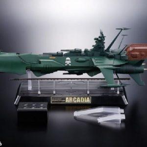 Galaxy Express 999 Captain Harlock GX-67 Space Pirate Battleship Arcadia Diecast - BANDAI