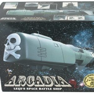 ARCADIA - LEIJI'S SPACE BATTLE SHIP Limited Edition SGM-01 Blue Version - AOSHIMA