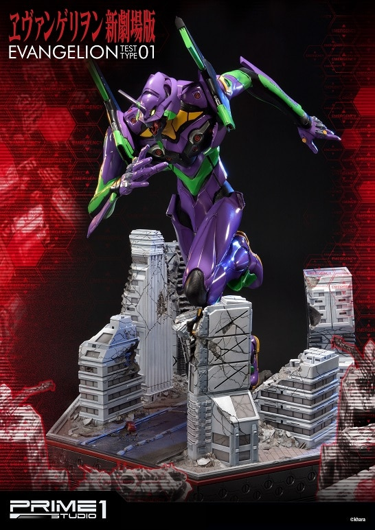 Ultimate Diorama Masterline Evangelion Test EVA Type-01 - Prime 1 Studio