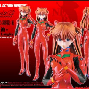 Asuka Langley Action Figure 12'' RAH - Evangelion 2.0 - Medicom Toy
